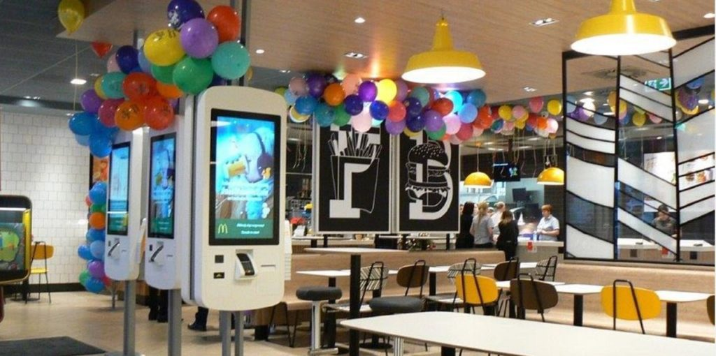 mc_donalds_ruda_slaska_retail_journal