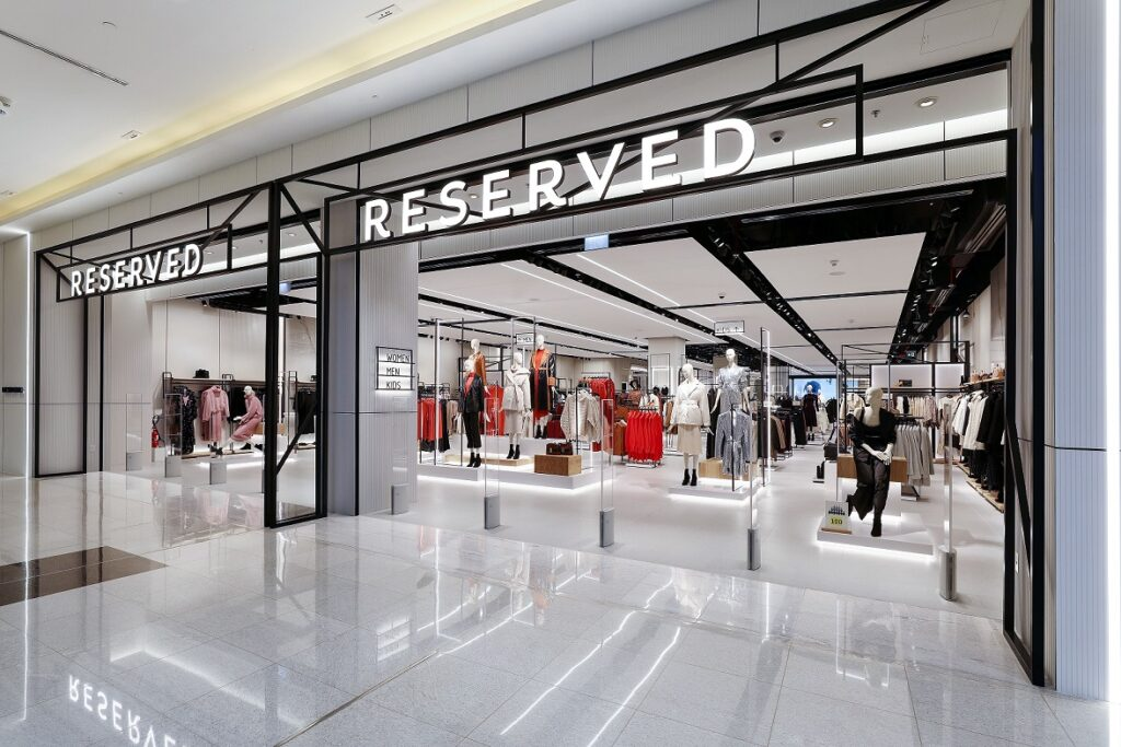 Reserved_retail_journal