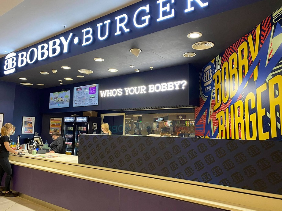 bobby_burger_retail_journal